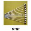BDN3-12W油浴氮吹仪