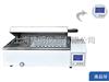 HH600-2B精密三用恒温水箱