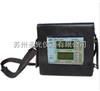 HG-3638动平衡检测仪