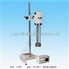JRJ300-1剪切乳化搅拌机 /上海标本剪切乳化搅拌机