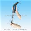 FJ150手持式高速分散均质机/上海标本手提式高速分散均质机