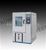 KW-TH-150T高低温潮湿测试箱,高低温潮湿试验箱