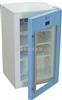 2-8度冰箱 专业厂家