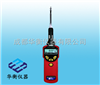 PGM-7360PGM-7360 UltraRAE 3000特种VOC检测仪