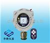 FGM-3100FGM-3100 RAEAlert LEL可燃气体检测仪