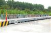 SCS60吨汽车衡生产厂家全国48小时上门服务Y