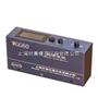 60度单角度光泽度计WGG60充电型