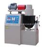 LBH-10(20)型自动混合料拌和机