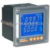 ACR系列電力質量分析儀