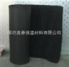 阻燃橡塑保温材料价格