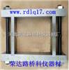 300×300×30mm保温材料试模/保温材料钢模/保温砂浆试模