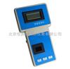 HAD-1A四氮检测仪/亚硝酸盐氮/氨氮/硝酸盐氮/总氮四合水质分析仪 型号:HAD-1A
