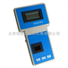 HAD-1A四氮檢測儀/亞硝酸鹽氮/氨氮/硝酸鹽氮/總氮四合一水質分析儀 型號:HAD-1A
