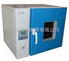 DGX系列 电热恒温鼓风干燥箱