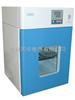 DHX 電熱恒溫培養箱