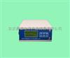 HGAS-COB便携式红外一氧化碳分析仪/CO报警仪、ppm和mg/m³转换、0-100%、4-20mA或RS232接口