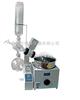 R5002-3大容量旋转蒸发仪