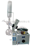 R2002-3实验室旋转蒸发仪