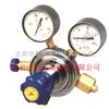氧气减压器 型号:ZH5108
