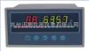 无锡SPB-XSL8/T8A8智能温度巡检仪