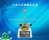 河南专利生产SLM10不锈钢反应釜