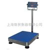 tcs 防爆電子臺秤 電子臺秤/30kg50千克100公斤300公斤