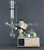 RE-52AA实验室旋转蒸发仪
