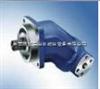 REXROTH柱塞泵 力士乐代理直售 A4VSO系列现货