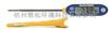 11066探針式防水中心溫度計