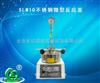 河南供应SLM10不锈钢微型反应釜