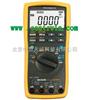 过程万用表/过程多用表 型号:ZH4936