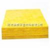 供应东北三省玻璃棉板*玻璃棉板生产厂家*玻璃棉板全国供应