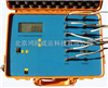 SW-CRY建筑维护结构传热系数检测仪/传热系数检测仪