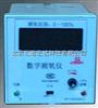 ZY.5-HBO-2A测氧仪ZY.5-HBO-2A,氧气检测仪