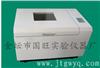 DHZ-031大型空气浴恒温yzc666摇床/大型气浴yzc666摇床