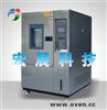 Platinous高低温试验箱;高低温湿热试验箱;恒定湿热试验箱;交变湿热试验箱;高低温湿热试验箱