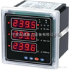 YD9200三相电压表YD9200