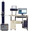 WDW系列微机控制电子万能试验机