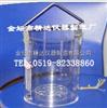 桶式深水采样器(标准采样设备)