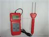 MS610筒子紗線水份測試儀