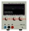单路直流稳压电源 型号:ZH4793