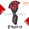 中国龙中国龙卡瓦格博骑行口罩