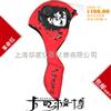 革命红卡瓦格博运动口罩