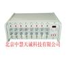 电荷放大器 型号:ZH4740
