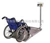 医疗轮椅秤价格