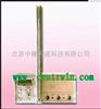 气压式瓦斯计校准仪 型号:ZH4648