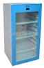 2-10度锡膏冷藏箱