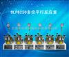 河南促销SLP6250多位平行反应釜