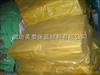保温岩棉板*保温岩棉板生产厂家*保温岩棉板全国供货