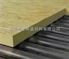 A级岩棉保温板*岩棉保温板板全国销售*岩棉保温板供应商